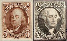 220px-First_US_Stamps_1847_Issue